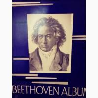 Ноты Бетховен альбом
