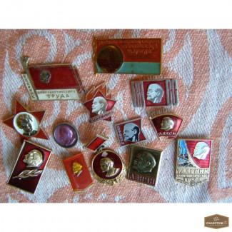 Продам коллекцию старых значков о Ленине и другое