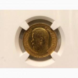 15 рублей 1897 А.Г. в слабе. Николай II. Металл- золото. Вес-12, 9