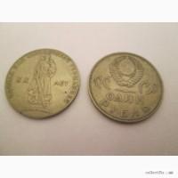Продам 1 рубль 1965 года