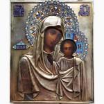 Вывоз предметов старины, картин и икон из Украины