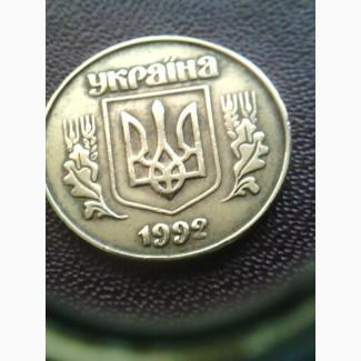 Продам монету Украины 50 коп.1992г.с дефектом