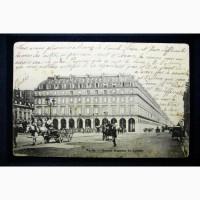 Франция. Париж. Лувр. 1904г. Лот 205
