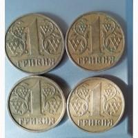 1 гривна 2001, 02, 03года из латуни и браком чеканки - примыканием лозы к канту