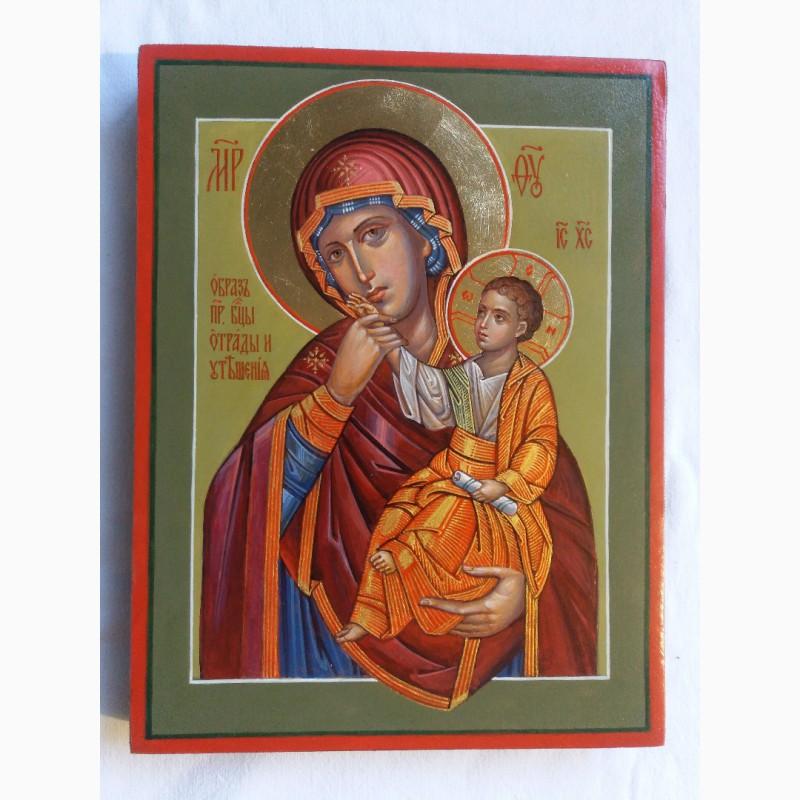 Фото 2. Икона Божией Матери «Отрада» («Утешение») Богородица Ватопедская