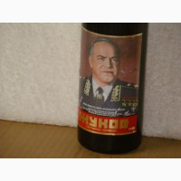 Продам бутылку вина Бастардо Червоне из коллекции ВОЖДЬ
