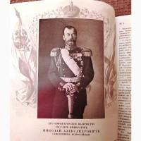 1914г. 1-я Мировая война. Уникальное издание