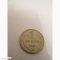 Продам 1 рубль 1964 года