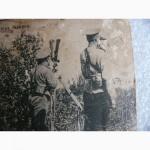 Редкая фото открытка 1 мировая 1914г. изд. проучика Грузинцева
