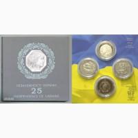 Юбилейные монеты-набор 25 лет
