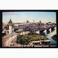 Германия. Кель. Старый мост. 1914г. Лот 207