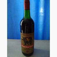 Алкоголь СССР, для коллекции