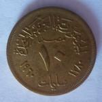 Набор Египет 50е 60е и 70е 3шт