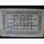 Куплю бонны, контр марки