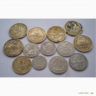 Продам монеты СССР 1933-1940 гг. Разной степени сохранности