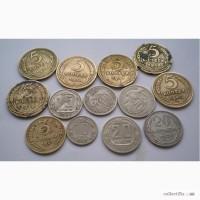 Продам монеты СССР 1926-1940 гг. Разной степени сохранности