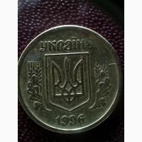 Продам монету Украины 10 коп.1996г.с дефектом