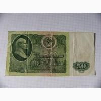 50 рублей 1961г. 1 тип, СССР