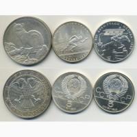 Нумизматический магазин coins2000