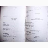 Вторая мировая война в воспоминаниях У. Черчилля, Ш. де Голля, К. Хэлла, Д. Эйзенхауэра