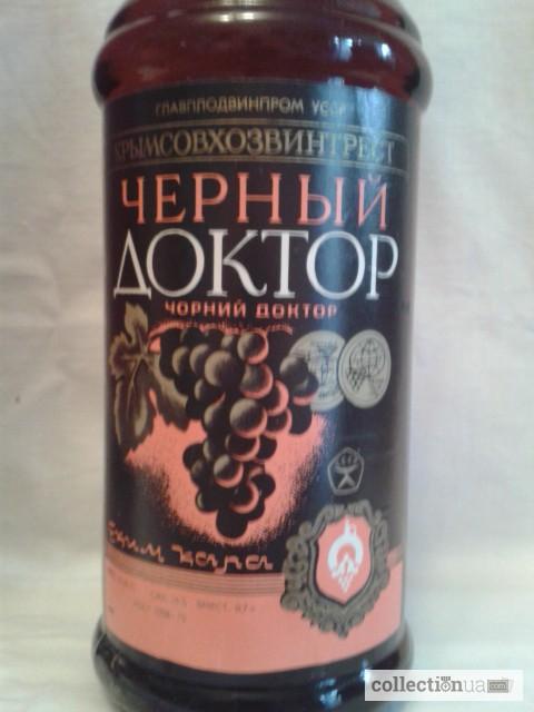 Купить Вино 1982