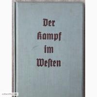 Стереоскопический альбом - ТРЕТИЙ РЕЙХ-Der Kf im Western