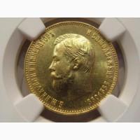 10 рублей 1911
