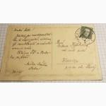 Открытка (ПК). J. Zdislav. Lеto.Чехословакия.1934г. Лот 179
