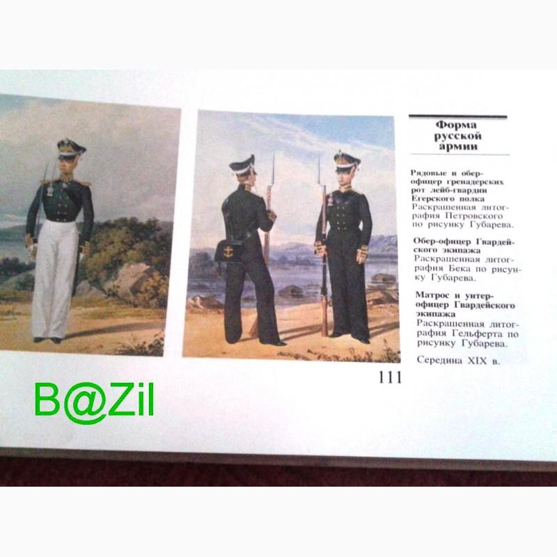 Фото 3. Бородино 1812. Художественный альбом-383стр. CCCР - 1987г. Исключительное качество издан