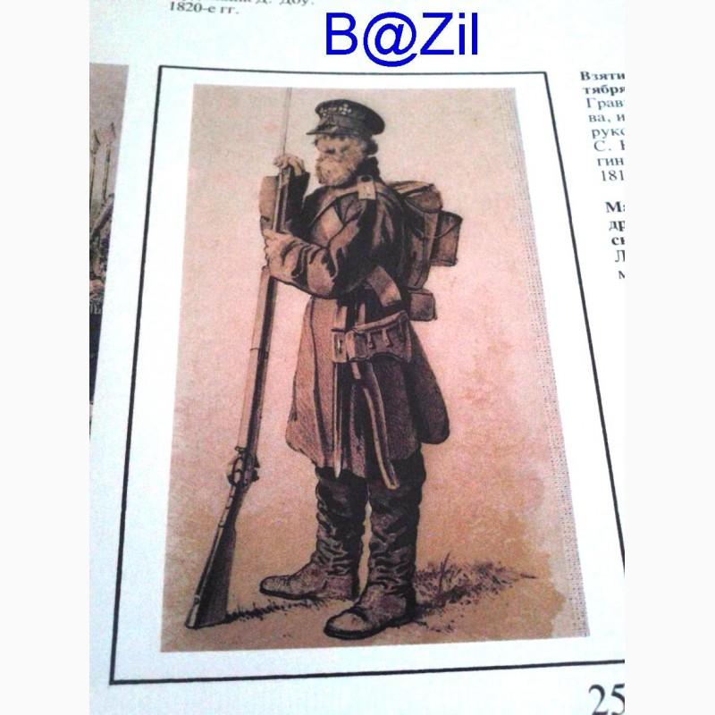 Фото 4. Бородино 1812. Художественный альбом-383стр. CCCР - 1987г. Исключительное качество издан