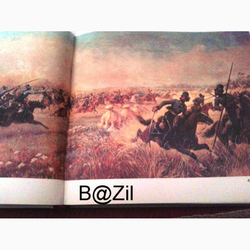Фото 5. Бородино 1812. Художественный альбом-383стр. CCCР - 1987г. Исключительное качество издан