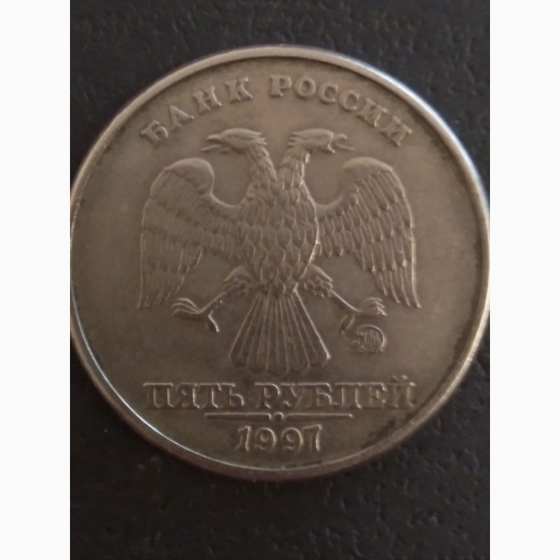 Фото 7. Продам монеты России 50руб./#039;93г.СПМД. 5руб./#039;92/97/98 г.есть и других годов