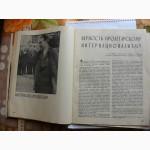 Под знаменем Ленинизма 1977г. Советская партийная пропаганда