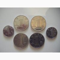 Продам монеты, копюры - китайский юань