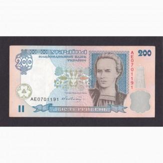 200 гривен (без дати) випуск 2001г. серия АЕ 0701191, В. Гетьман