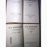 Некрасов Сочинения в 3 томах 1959г