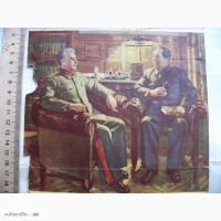 Листовка 1949год, Встреча Сталина и Мао Цзедуна