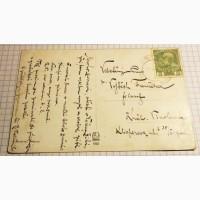 Открытка (ПК).Сиеста. 1908г. Австро-Венгрия. Лот 185