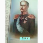 Тайны дома Романовых В.Н. Балязин. Роскошное издание