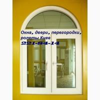Ремонт дверей Киев, перегородки Киев недорого, двери металлопластиковые Киев недорого