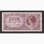 10 000 В пенго 1946г. Венгрия