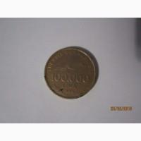 Продам монету 100.000 лира 1999 г выпуска