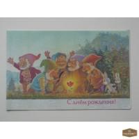 Продам большую коллекцию открыток более 10000 шт.