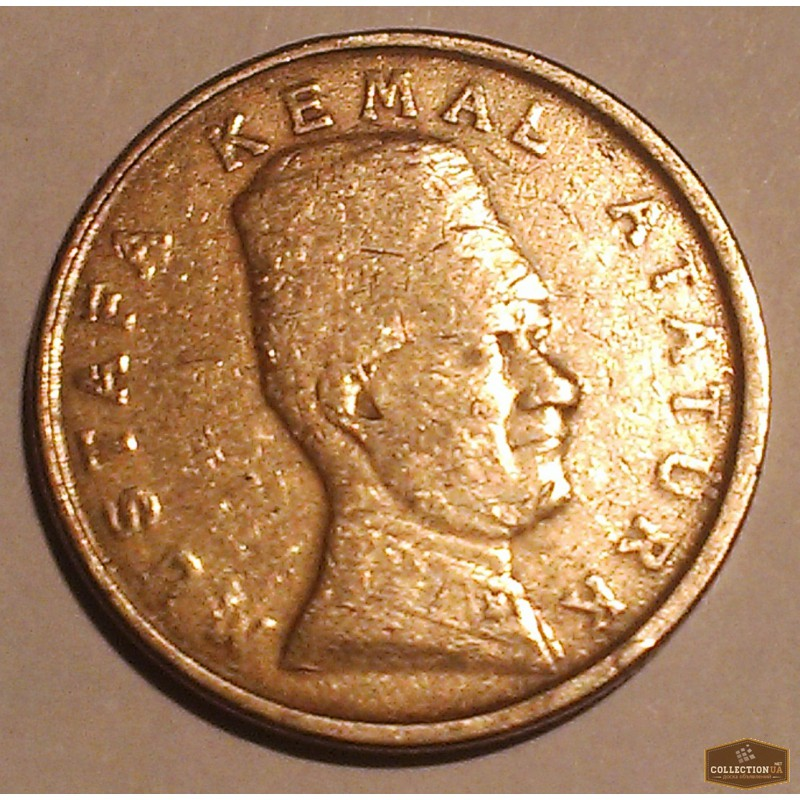 Продать турецкие монеты автомат по продаже монет