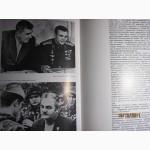 Голубев Пять десятилетий Союз писателей СССР 1984, Страницы, эпизоды, летопись советской