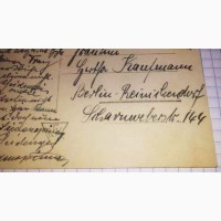 Открытка (ПК). Австрия. Линц. 1925г. Лот 182