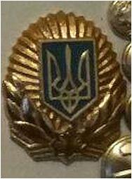 Продам 4-е кокарды Украины