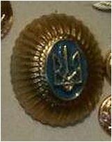 Фото 2. Продам 4-е кокарды Украины