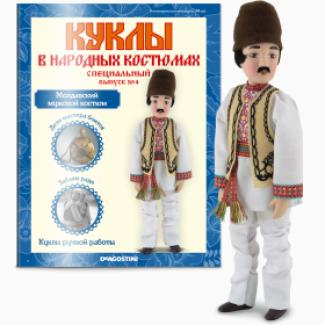 Куклы в Народных костюмах 4 - Молдавский мужской костюм