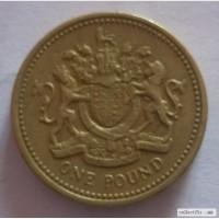 1фунт Великобритания